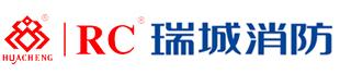 浙江瑞城消防设备有限公司
