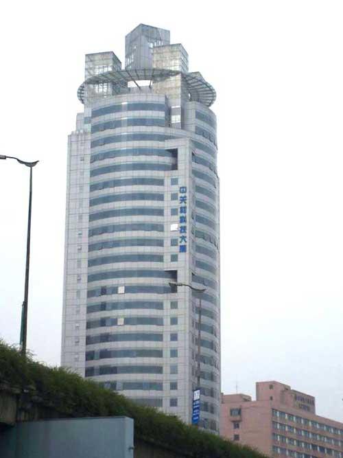 科技大厦(上海)