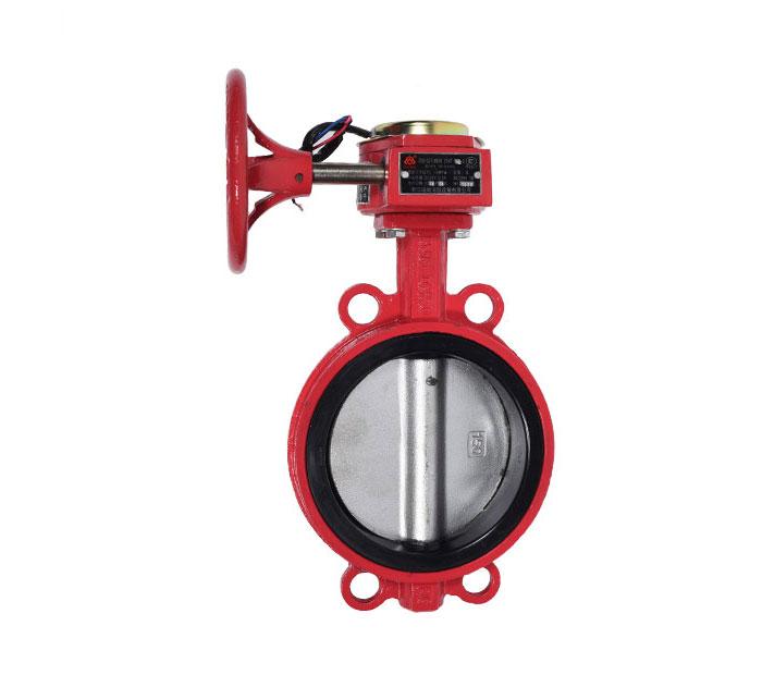 蜗轮消防信号蝶阀(对夹式)