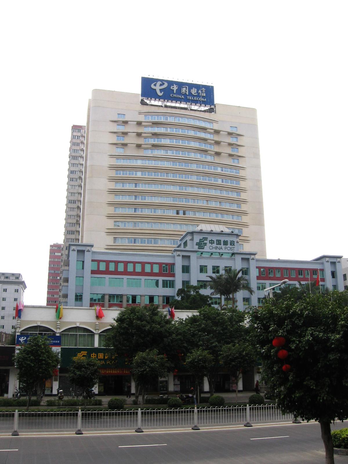 南宁邮政大厦