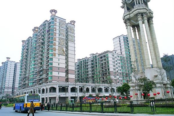 广州罗马家园